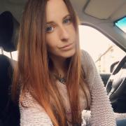 Химчистка в Владивостоке, Наталья, 30 лет