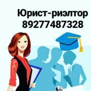 Юристы по жилищным вопросам в Самаре, Ксения, 31 год