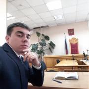 Кредитные юристы в Томске, Даниил, 29 лет