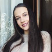 Простой массаж спины в Челябинске, Алина, 27 лет