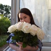Свадебные фотографы в Томске, Екатерина, 22 года