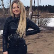 Ежедневная уборка в Ижевске, Анастасия, 25 лет