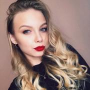 Пилинг Джесснера в Перми, Наталья, 23 года