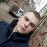 Удаление вирусов в Астрахани, Александр, 25 лет