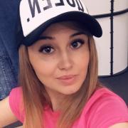 Обучение имиджелогии в Уфе, Людмила, 28 лет