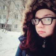 Уборка офисов в Томске, Виктория, 20 лет