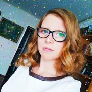 Фотосессии в Краснодаре, Дарья, 25 лет