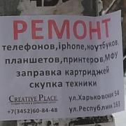 Установка кондиционеров в Тюмени, Павел, 30 лет