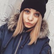 Услуги пирсинга в Перми, Юлия, 24 года