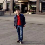 Доставка из магазина Leroy Merlin - Курьяново, Алексей, 40 лет