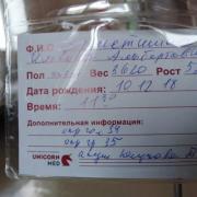 Настройка компьютера в Уфе, Александр, 31 год
