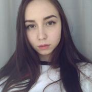 Обучение фотосъёмке в Ижевске, Татьяна, 22 года