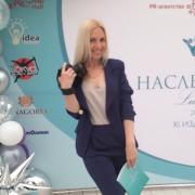 Фотопечать в Владивостоке, Елена, 36 лет