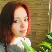 Услуги гувернантки в Челябинске, Марина, 24 года