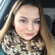Репетитор ораторского мастерства в Ярославле, Елизавета, 24 года