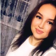 Заказать магистерскую диссертацию в Набережных Челнах, Евгения, 24 года