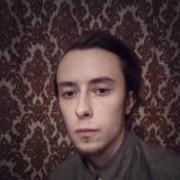 Фотосессии с животными в Ярославле, Михаил, 22 года