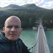 Проведение корпоративов в Барнауле, Михаил, 33 года