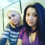 Мойка фасадов в Хабаровске, Ольга, 23 года