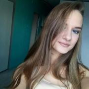 Проведение корпоративов в Барнауле, Ивона, 20 лет