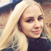 Уборка офисов в Томске, Александра, 31 год