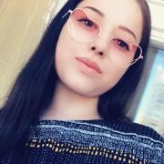 Сиделки в Тюмени, Валентина, 24 года