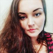 Сопровождение сделок в Хабаровске, Яна, 27 лет