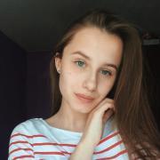Доставка банкетных блюд на дом - Планерная, Валерия, 20 лет