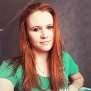Юристы-экологи в Барнауле, Алина, 24 года