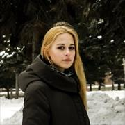 Зоопсихологи в Челябинске, Анна, 21 год