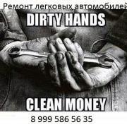 Ремонт автомобилей Шкода в Челябинске, Владимир, 34 года