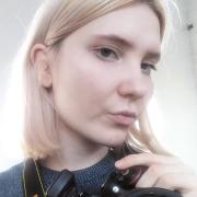 Свадебные фотографы в Ижевске, Анна, 22 года