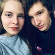 Пилинги в Барнауле, Полина, 21 год