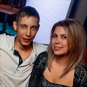Мужская эпиляция в Оренбурге, Татьяна, 30 лет