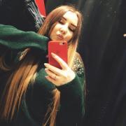 SPA-процедуры в Краснодаре, Екатерина, 22 года