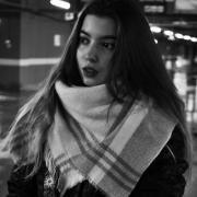 Эпиляция в Ярославле, Яна, 21 год