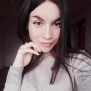 Промышленный клининг в Хабаровске, Анастасия, 21 год