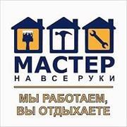 Услуги электриков в Чебоксарах, Алексей, 30 лет
