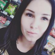 Обучение этикету в Владивостоке, Дарья, 22 года