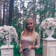 Татуировки в Томске, Татьяна, 28 лет