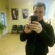 Цены на устранение засоров в Челябинске, Артем, 42 года