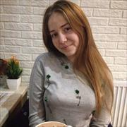 Помощь студентам в Саратове, Кристина, 21 год