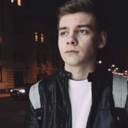 Юристы-экологи в Ярославле, Артур, 22 года
