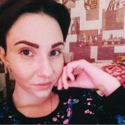 Уборка помещений в Барнауле, Екатерина, 23 года