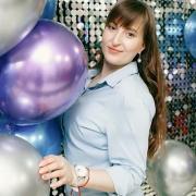 Эпиляция в Челябинске, Дарья, 31 год
