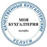 Медицинские адвокаты в Новосибирске, Алёна, 32 года