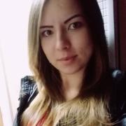 Ремонт Mac Mini в Самаре, Алёна, 25 лет