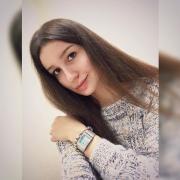 Доставка продуктов из Ленты в Волоколамске, Анна, 22 года