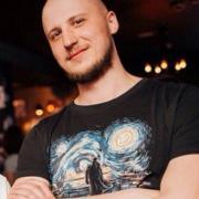 Доставка на дом сахар мешок - Москва-Товарная, Александр, 34 года