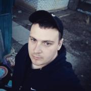 Уборка офисов в Волгограде, Андрей, 29 лет